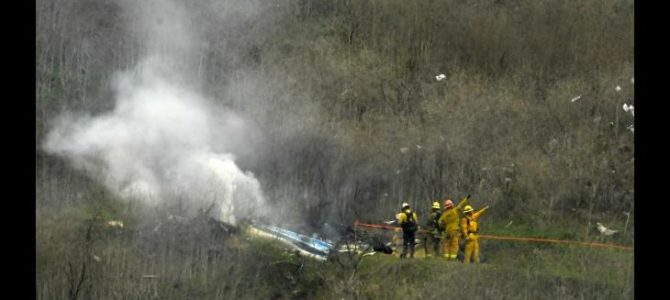 Iconic Athlete Kobe Bryant, A Production House Entrepreneur and Oscar Winner, Dies in Copter Crash